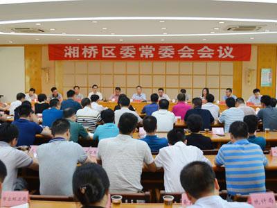 """湘桥区委常委会会议提出:全力打好""""六月战役"""" 全力冲刺""""半年红""""目标"""