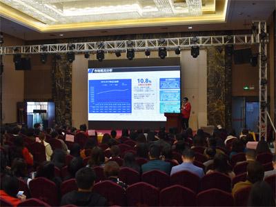 潮汕400多家跨境电商齐聚湘桥区--引导传统产业加快电商化进程