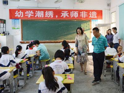 国家级非遗潮绣在湘桥区振德街小学常态性开班