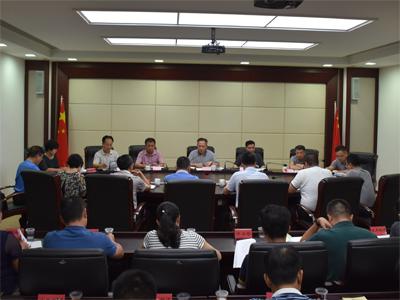 湘桥区委常委会召开会议--深入学习贯彻习近平总书记重要讲话精神