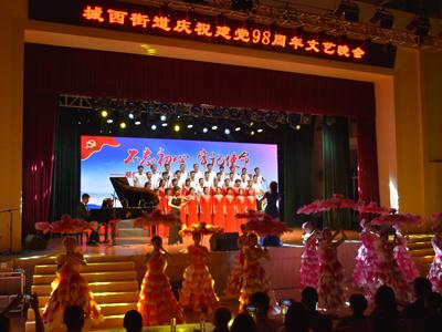 """湘桥区庆""""七一""""活动主题鲜明--不忘初心跟党走 牢记使命建新功"""