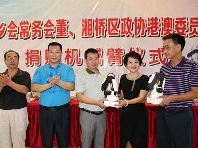 蔡文娟女士捐赠机械臂仪式在意溪中学举行
