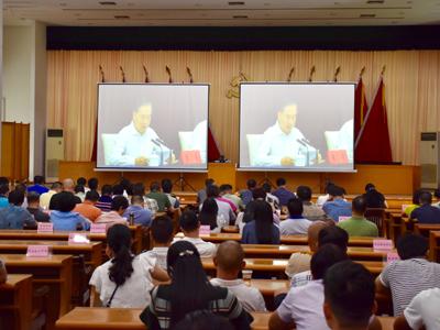 湘桥区组织收看收听全省加强基层党组织建设工作会议