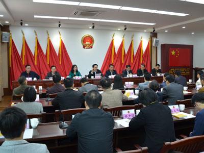 湘桥区六届人大常委会第一次会议召开