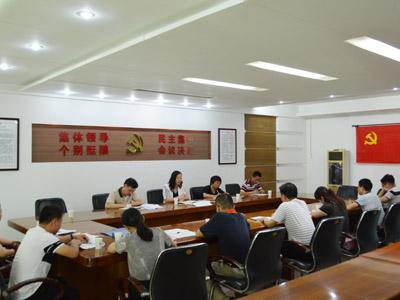 湘桥区创文督导组到凤新街道开展文明创建督导工作