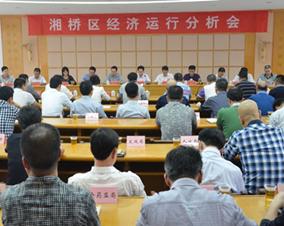 湘桥区委常委扩大会分析部署年度目标任务--全区前三季度多项经济指标领跑全市
